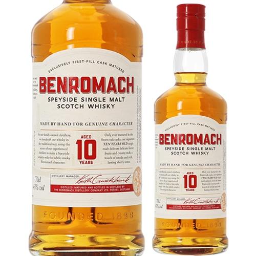 ベンロマック10年