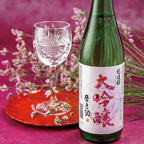 越後桜 大吟醸 磨き50