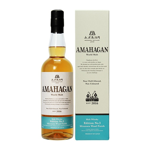 amahagan ed3