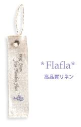 *Flafla*