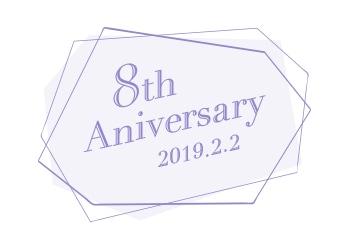 8th_anniversary