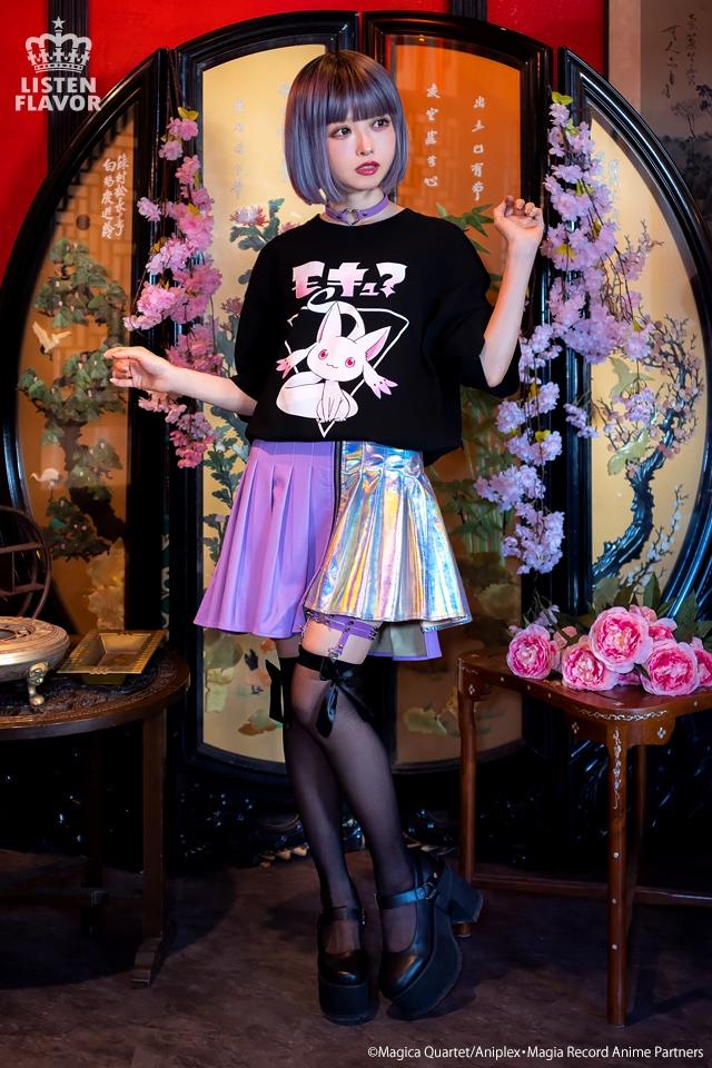マギコレ 星名 桜子