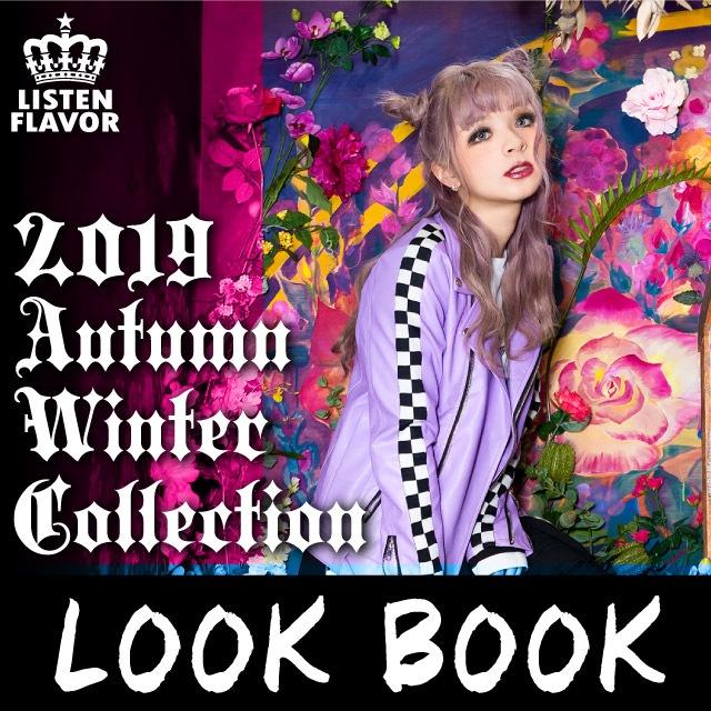 look book-