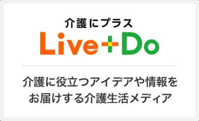 Live+Do