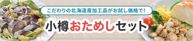 低塩秋鮭切り落とし(カマ1kg)