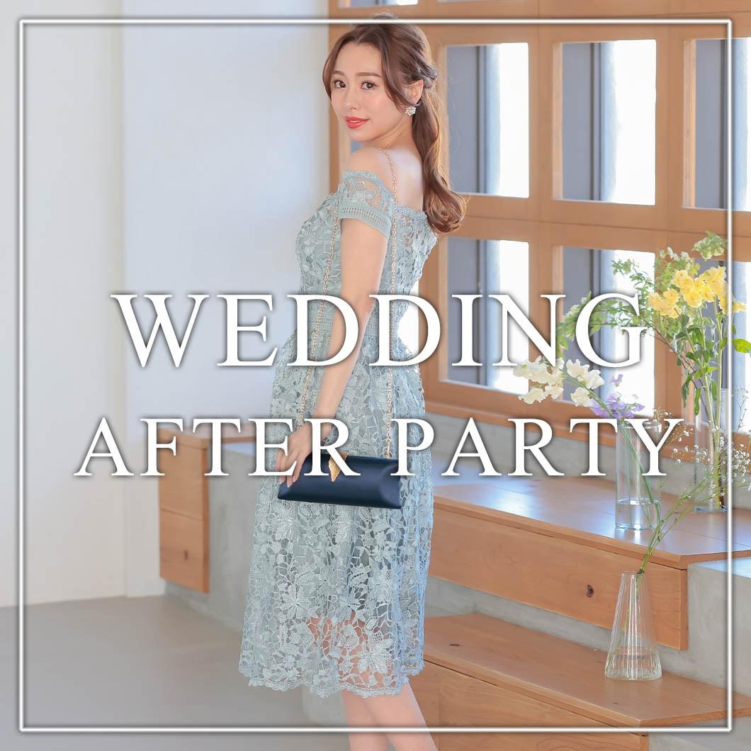 結婚式二次会におすすめのドレスをご紹介