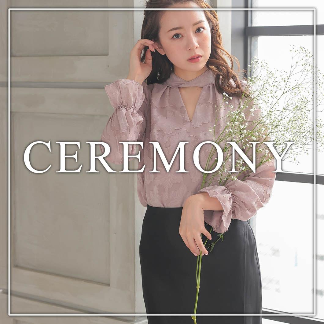 入学式・卒業式におすすめのドレスをご紹介
