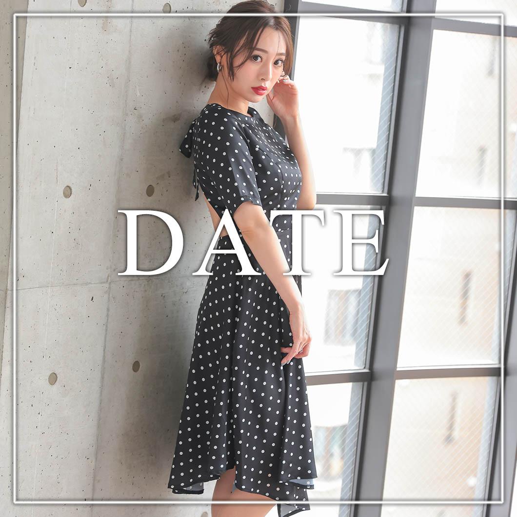 デートにおすすめのドレスをご紹介