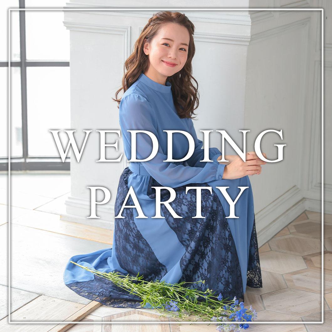 結婚式におすすめのドレスをご紹介