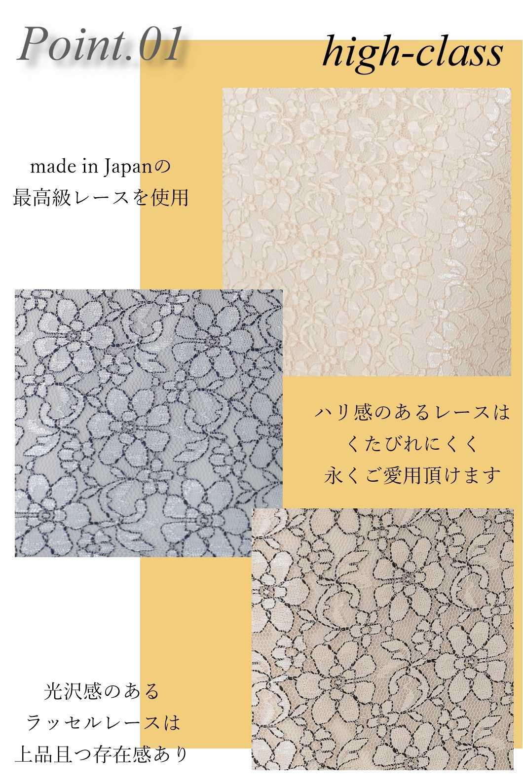 上質な日本製レースを使用し、高級感溢れるドレス
