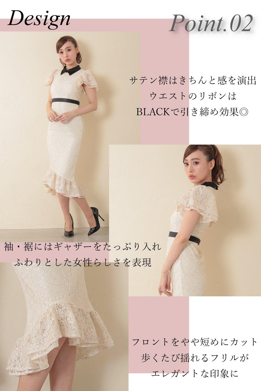 フリルをたっぷり使用し女らしさ溢れるマーメイドドレス