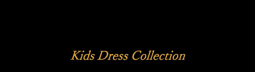 CLASSY AND FABULOUSオンラインカタログ子供ドレス