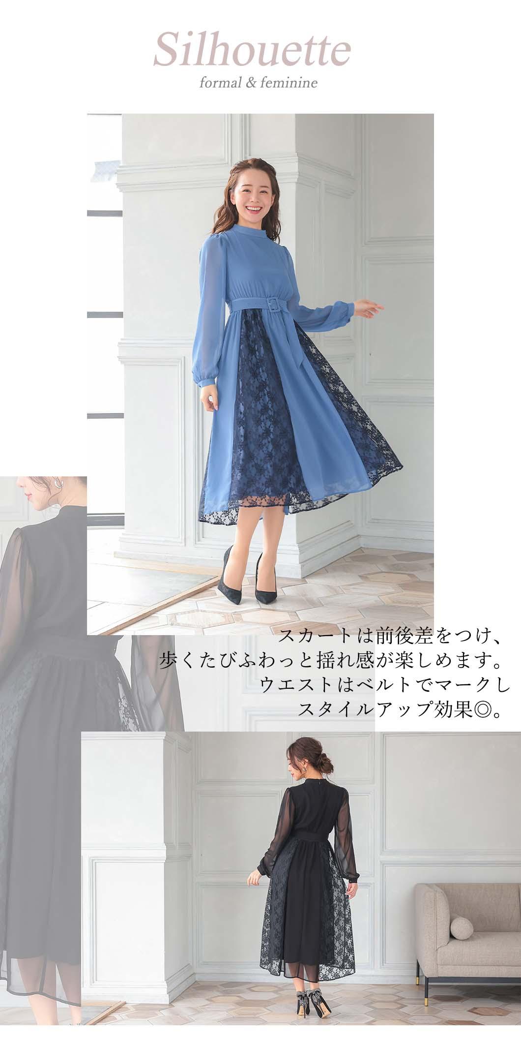 歩くたび揺れるスカートがフェミニン