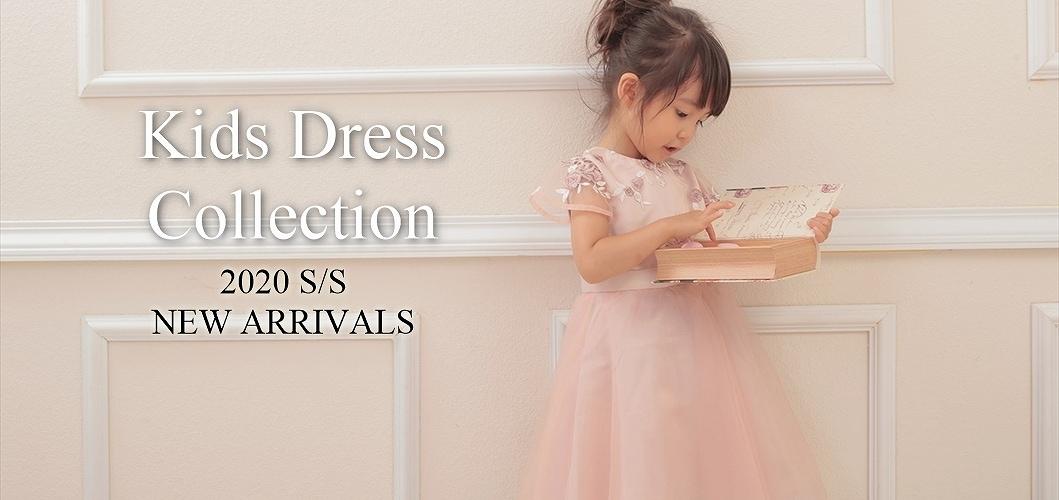 女の子用ドレスに新作入荷!発表会や結婚式におすすめ