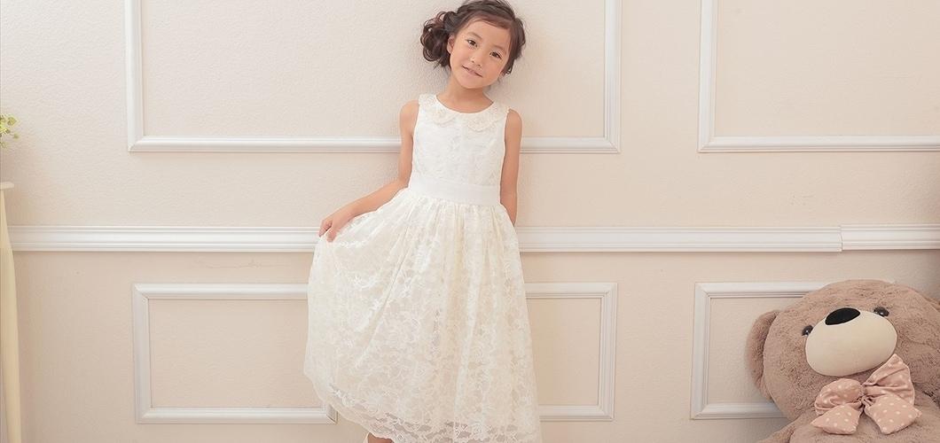洗練されたデザインとプリンセスラインを叶えるシルエットが魅力のキッズドレス