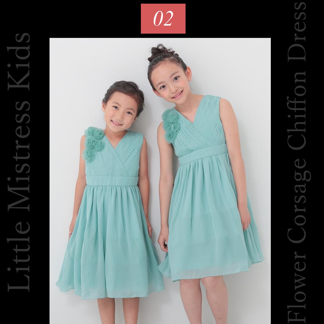 子供の発表会におすすめのキッズドレス2