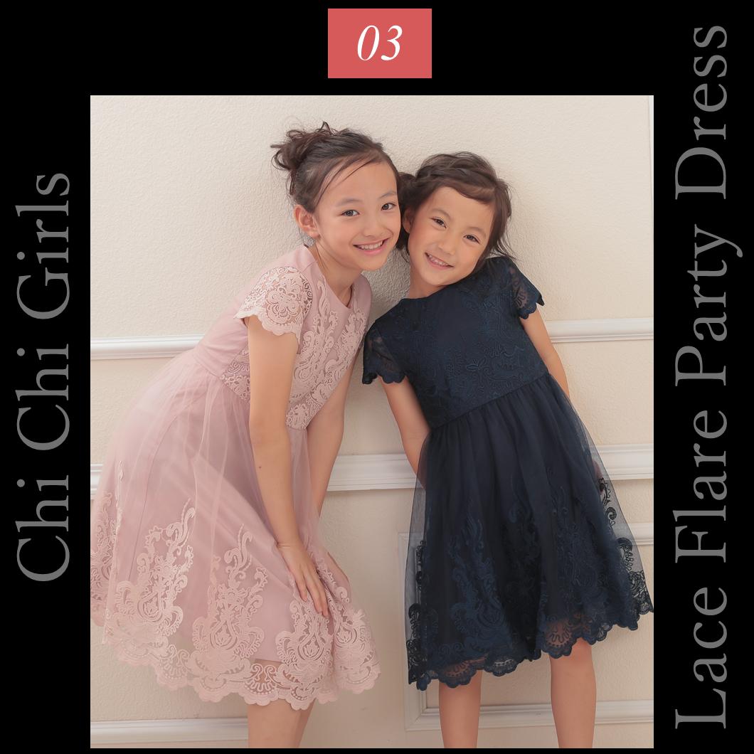 子供の発表会におすすめのキッズドレス3