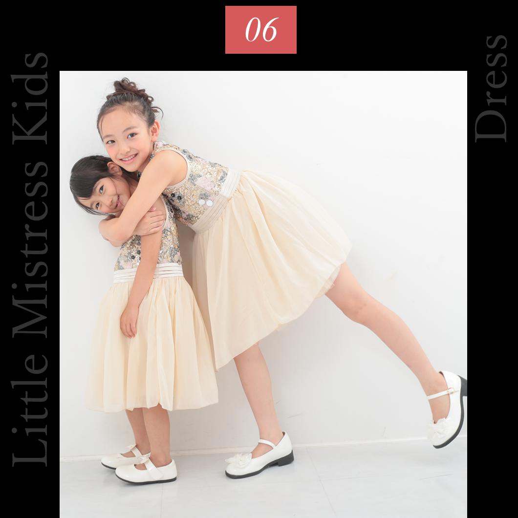 子供の発表会におすすめのキッズドレス6