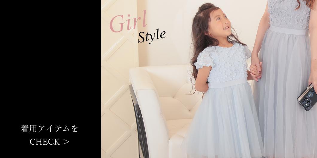 キッズのドレスは女の子らしさ溢れるチュールでお姫様気分