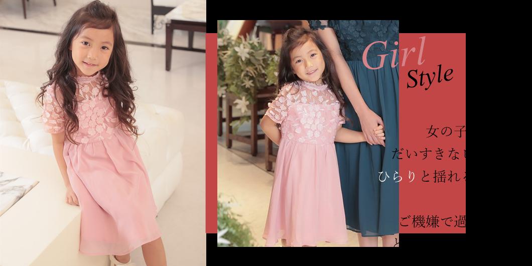 女の子が大好きなピンクでご機嫌間違いなしのドレス