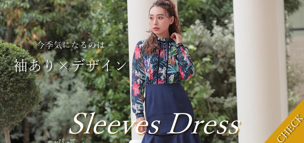 今季気になるのは袖ありの柄ドレス