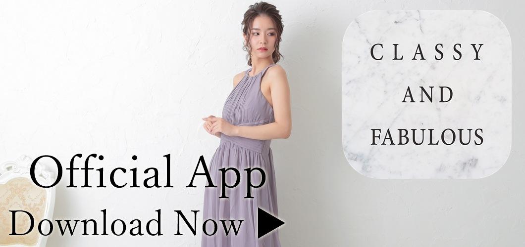 CLASSY AND FABULOUS公式アプリダウンロードでお得な特典あり