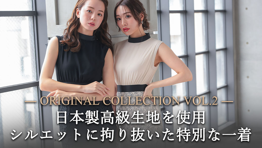 日本製高級レースを使用したオリジナルコレクション第二弾