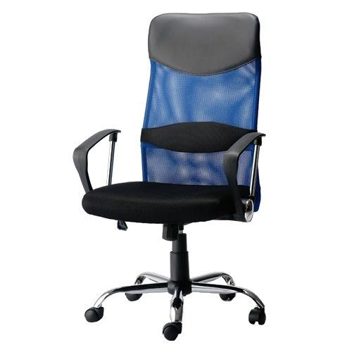 オフィスチェア デスクチェア メッシュ 腰当て 肘付き チェア 椅子 ブラック ブルー イエロー パソコンチェア 腰痛対策 腰痛 黒 青 黄 おしゃれ 肘掛け VST-1M