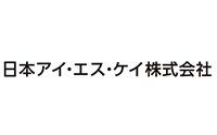 日本アイエスケイ