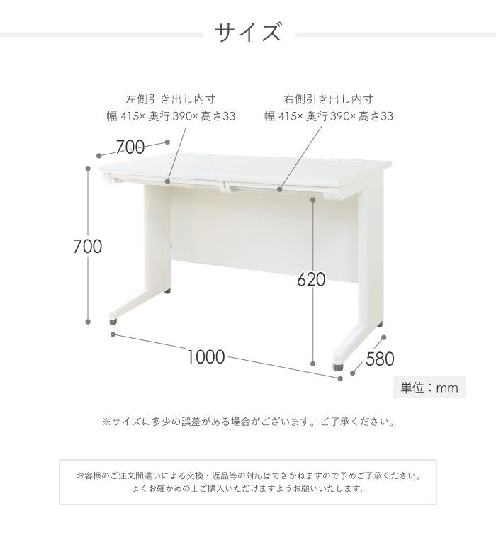 平机 幅1000×奥行700×高さ700mm