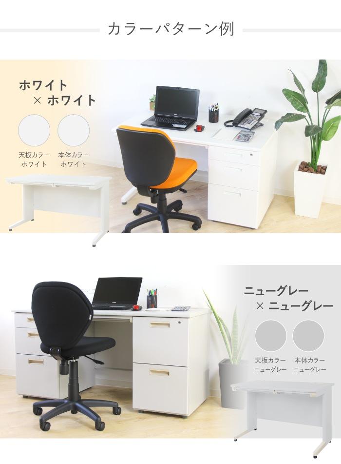事務机カラー例のニューグレーとホワイトをオフィスにレイアウトしたイメージ