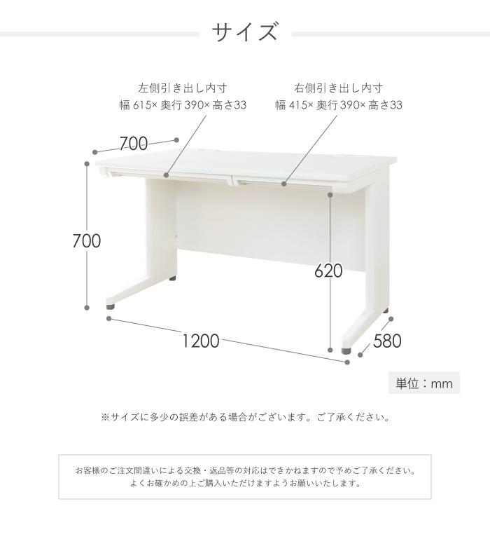 激安平机のサイズ詳細 幅1200×奥行700×高さ700mm
