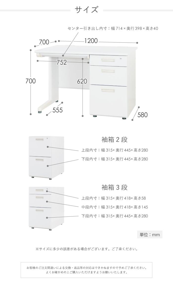 激安オフィスデスクのサイズ詳細 幅1000×奥行700×高さ700mm