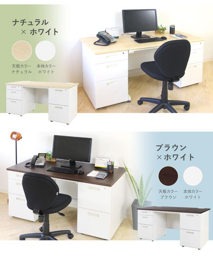 事務机カラー例のナチュラルとブラウンをオフィスにレイアウトしたイメージ