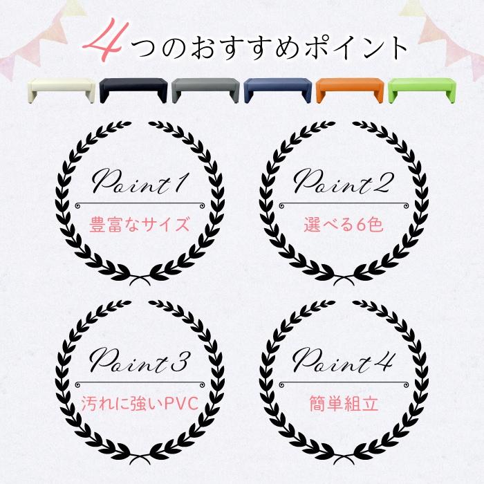 豊富なサイズ、選べる6色、汚れに強いPVC、簡単組立