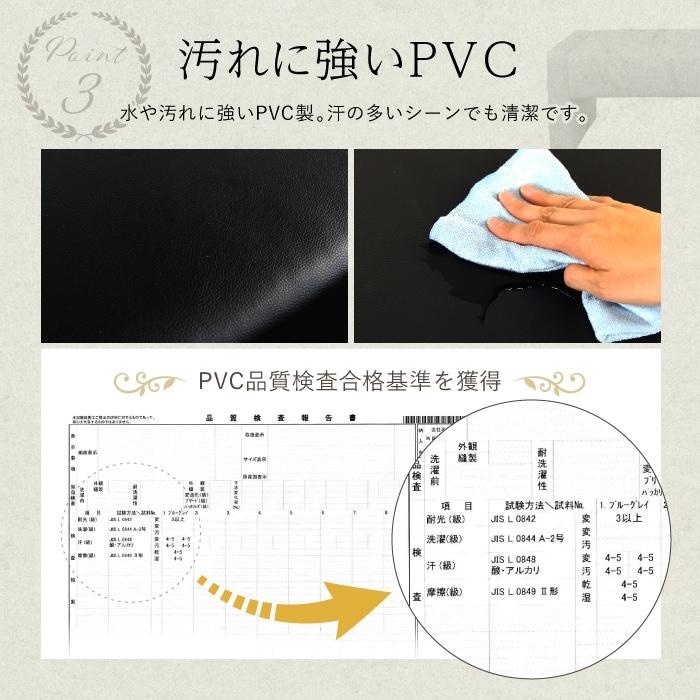 水や汚れに強いPVC製。汗の多いシーンでも清潔です。