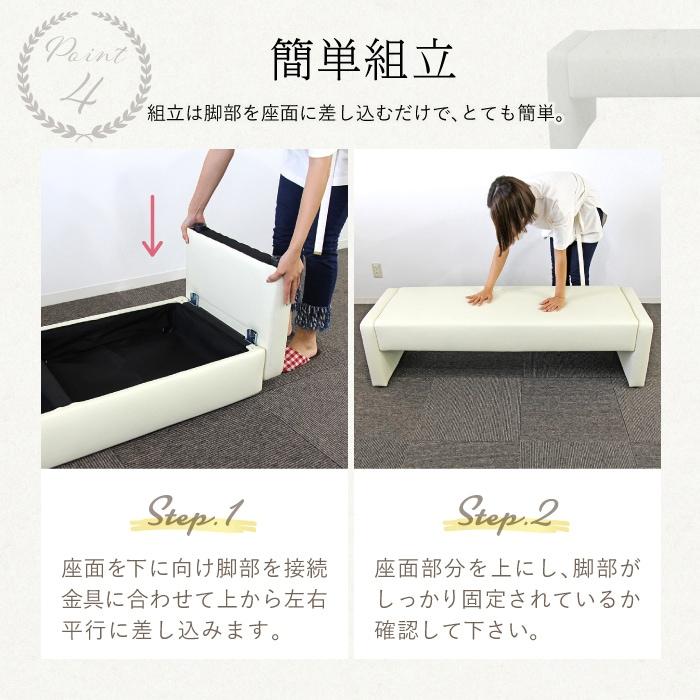 組立は脚部を座面に差し込むだけで、とても簡単。