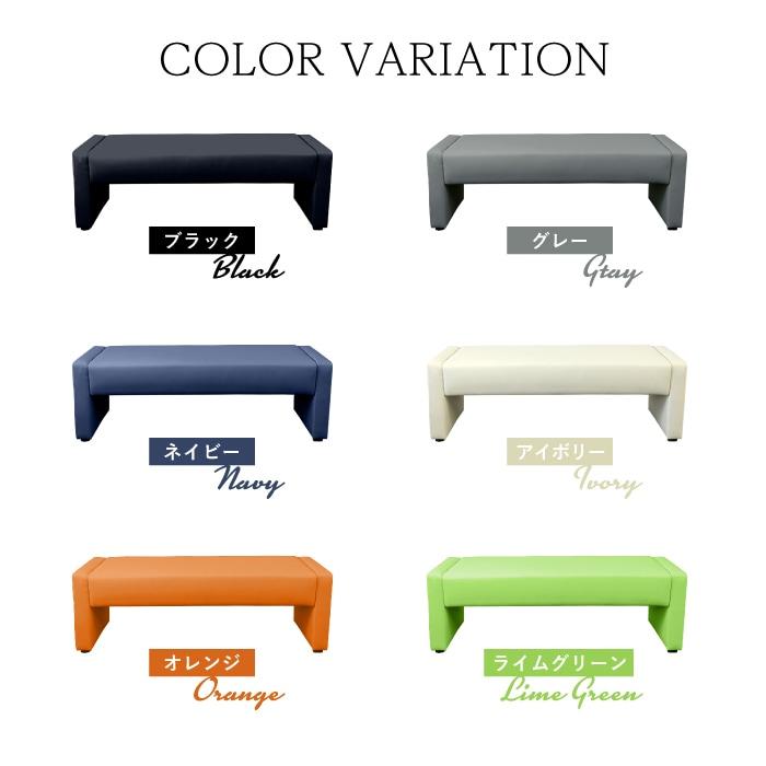 アイボリー、ブラック、グレー、ネイビー、オレンジ、ライムグリーンの6色展開。
