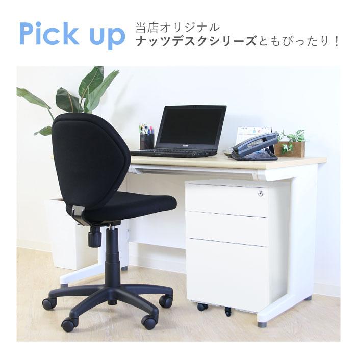 オフィスデスクと合わせたオフィスワゴンのレイアウトイメージ