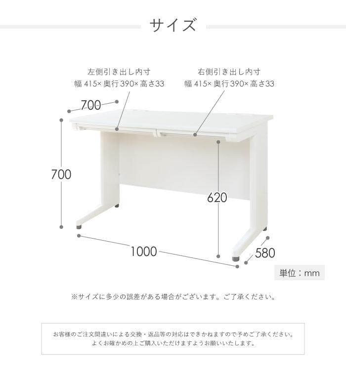 平机のサイズ詳細 幅1000×奥行700×高さ700mm