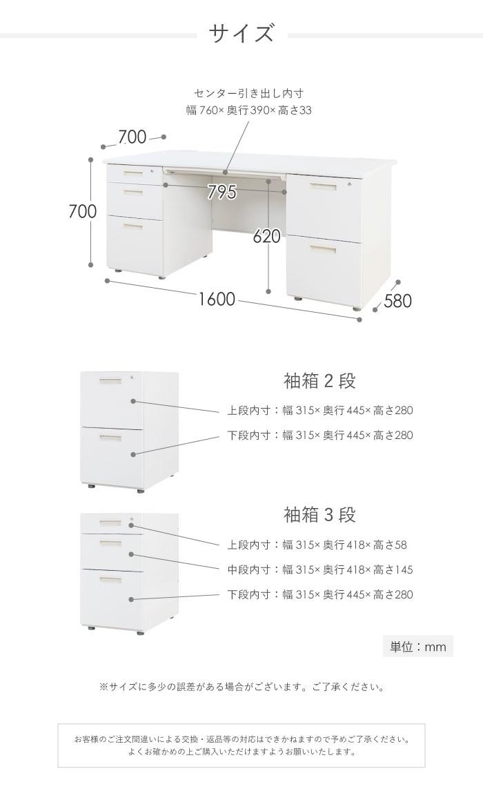 幅1600×高さ700×奥行き580mm