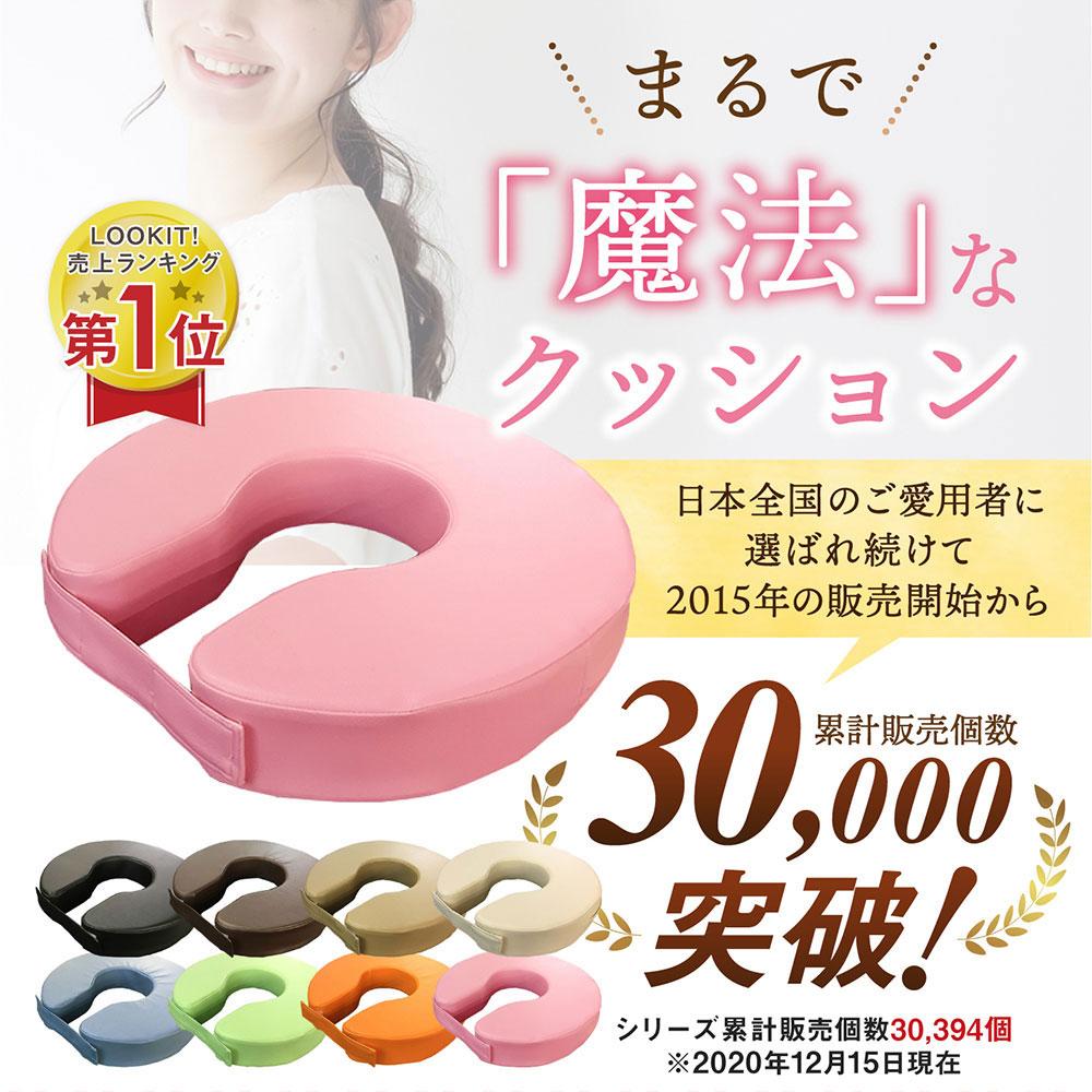 日本全国のご愛用者に選ばれ続けて2015年の販売開始から30,000突破