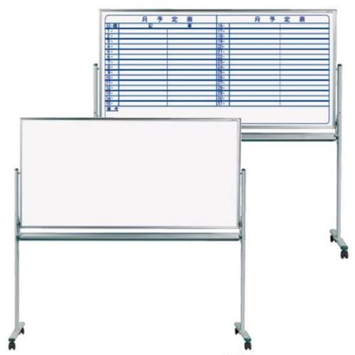 ホーロー製で脚付の無地と予定表ホワイトボードの使用イメージ