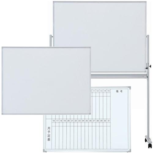 オフィス家具通販のルキットで1番人気のスチール製の激安ホワイトボードシリーズのイメージ