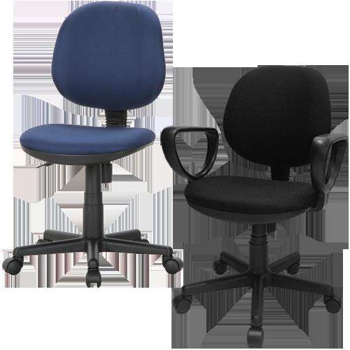 コンパクトで計量な定番の事務椅子