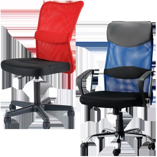 オフィス家具通販のルキットが厳選した中古より安い激安のオフィスチェア