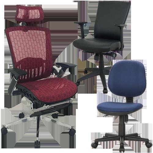 オフィス家具通販のルキット売れ筋のおすすめオフィスチェア