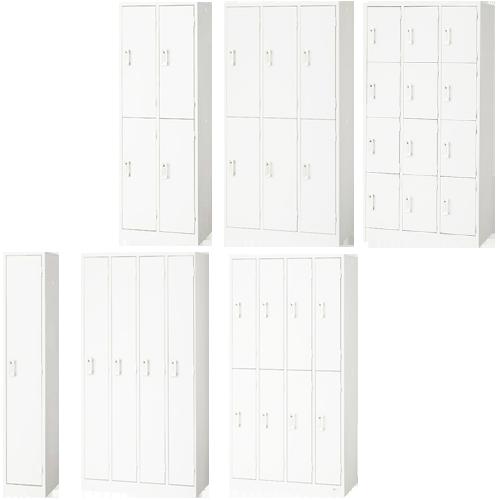 人気ホワイトロッカーシリーズSAKLロッカーの1人用から12人用のイメージ