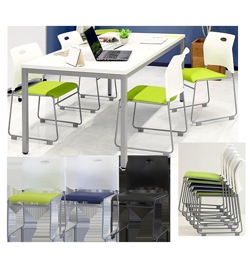 オフィス家具通販のルキットで一番人気のおしゃれなスタッキング可能ミーティングチェア