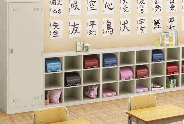 教育施設で備品ロッカーと掃除用具入れのレイアウトしたイメージ